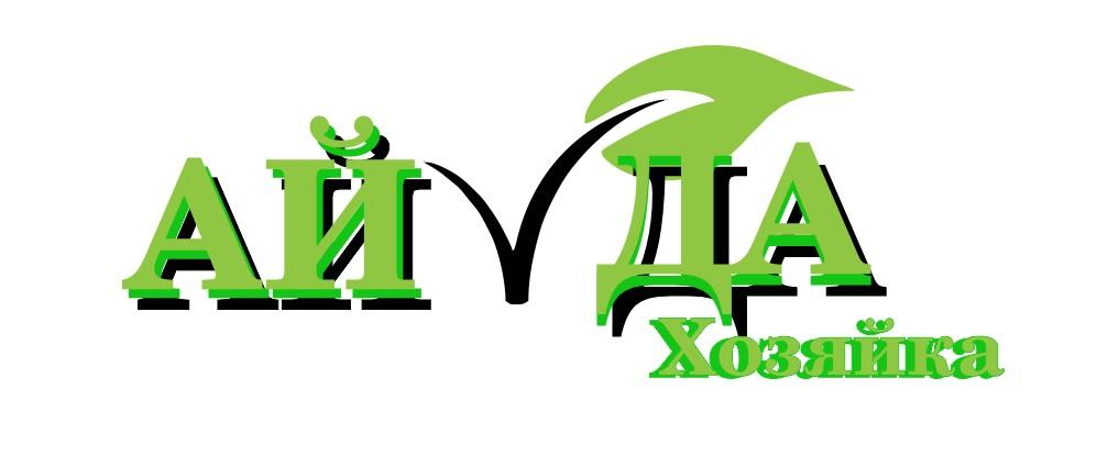 Дизайн логотипа и упаковки СТМ фото f_5975c5517941b31f.jpg