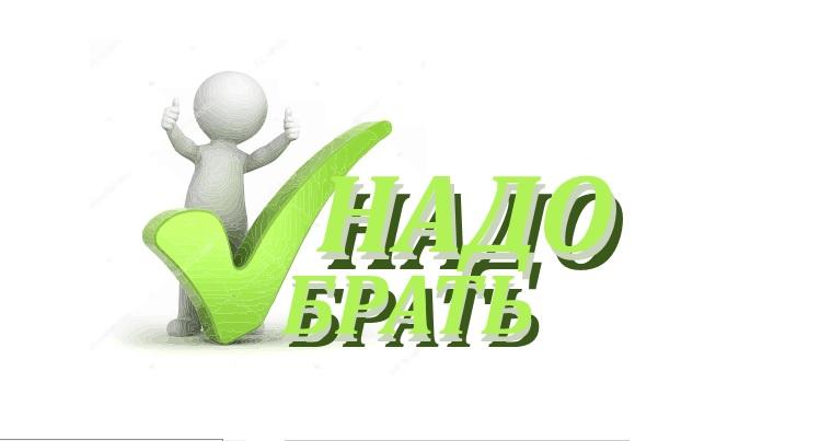 Дизайн логотипа и упаковки СТМ фото f_7345c551797e7734.jpg