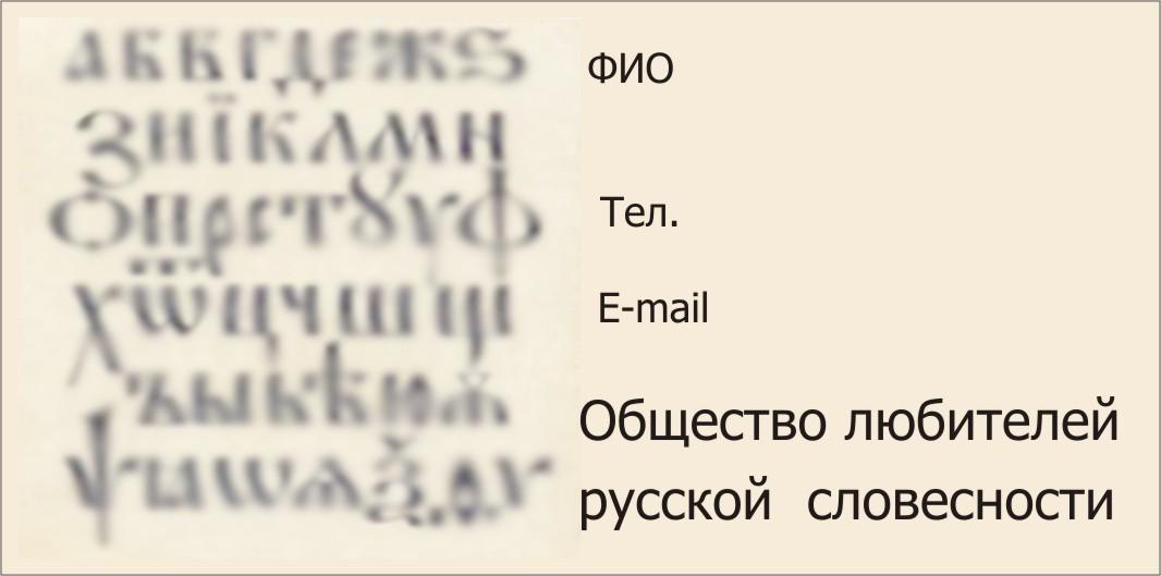 дизайн  визитки фото f_4d733a800e56b.jpg
