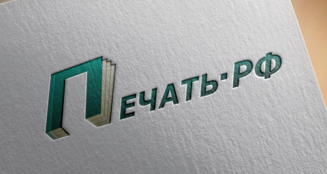 Логотип для веб-сервиса интерьерной печати и оперативной пол фото f_7215d2cc030970c1.jpg