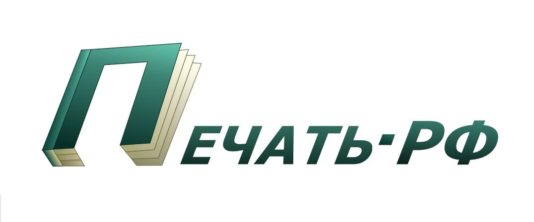 Логотип для веб-сервиса интерьерной печати и оперативной пол фото f_9185d2c9ffac9b22.jpg
