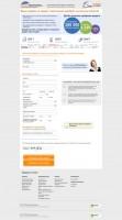 Онлайн-офорлмение кредита