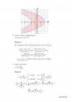 Контрольная по высшей математике