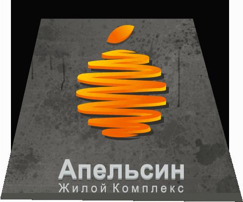 Логотип и фирменный стиль фото f_4635a6f6060dd8b9.png
