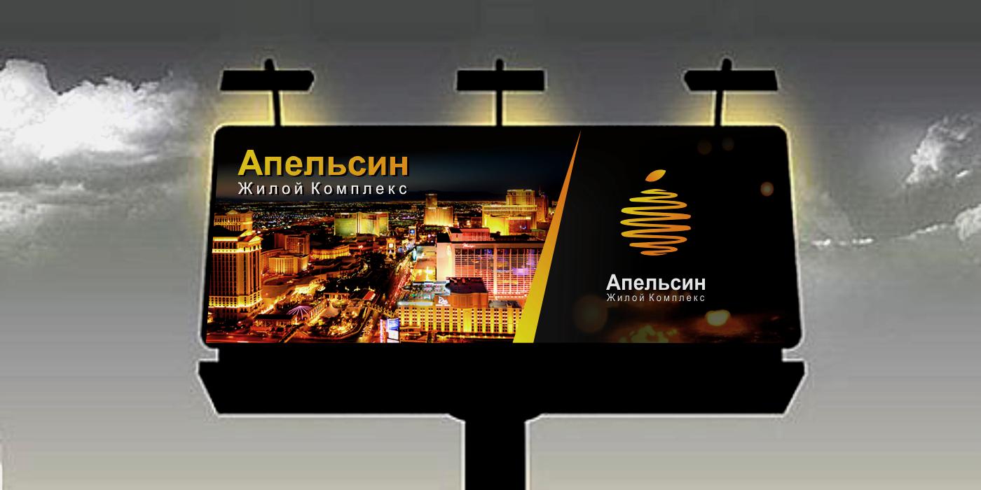 Логотип и фирменный стиль фото f_6535a6f59aea2293.png