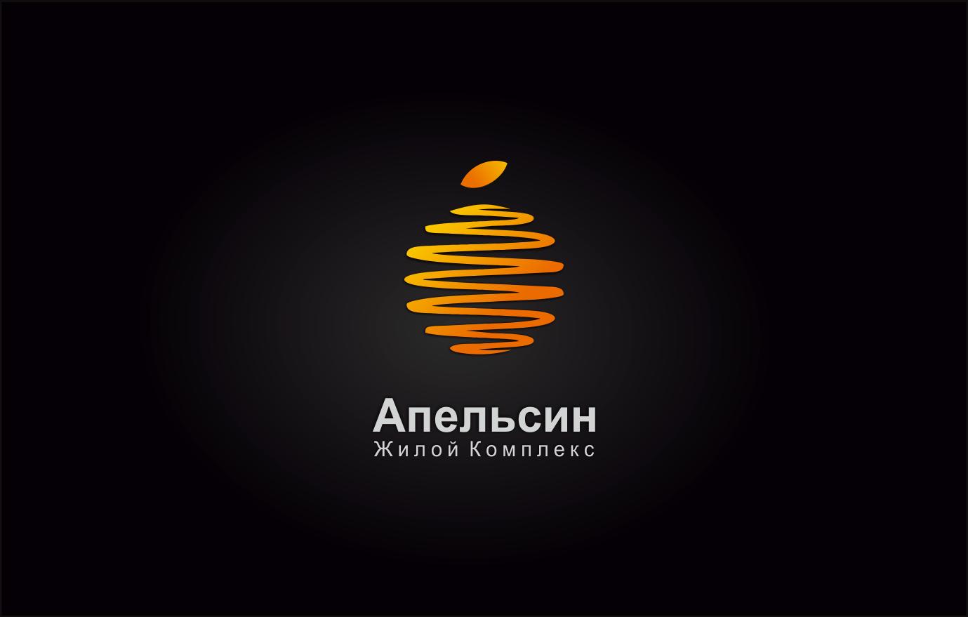 Логотип и фирменный стиль фото f_9275a6f10bb4beb2.png