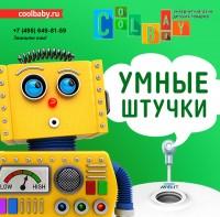 Баннер для детского интернет-магазина