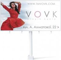 Дизайн биллборда для магазина женской одежды