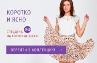 Баннер магазина женской одежды
