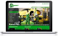 Дизайн сайта СТО