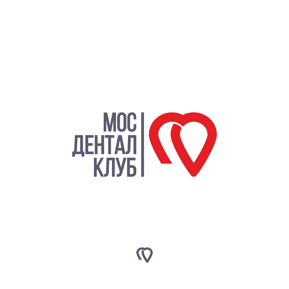Разработка логотипа стоматологического медицинского центра фото f_0365e4a9590a1923.png