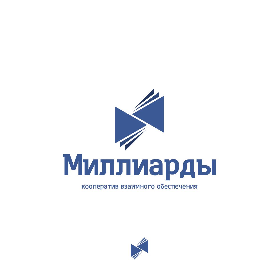 Создание логотипа фото f_0885e43fcaa0e083.png