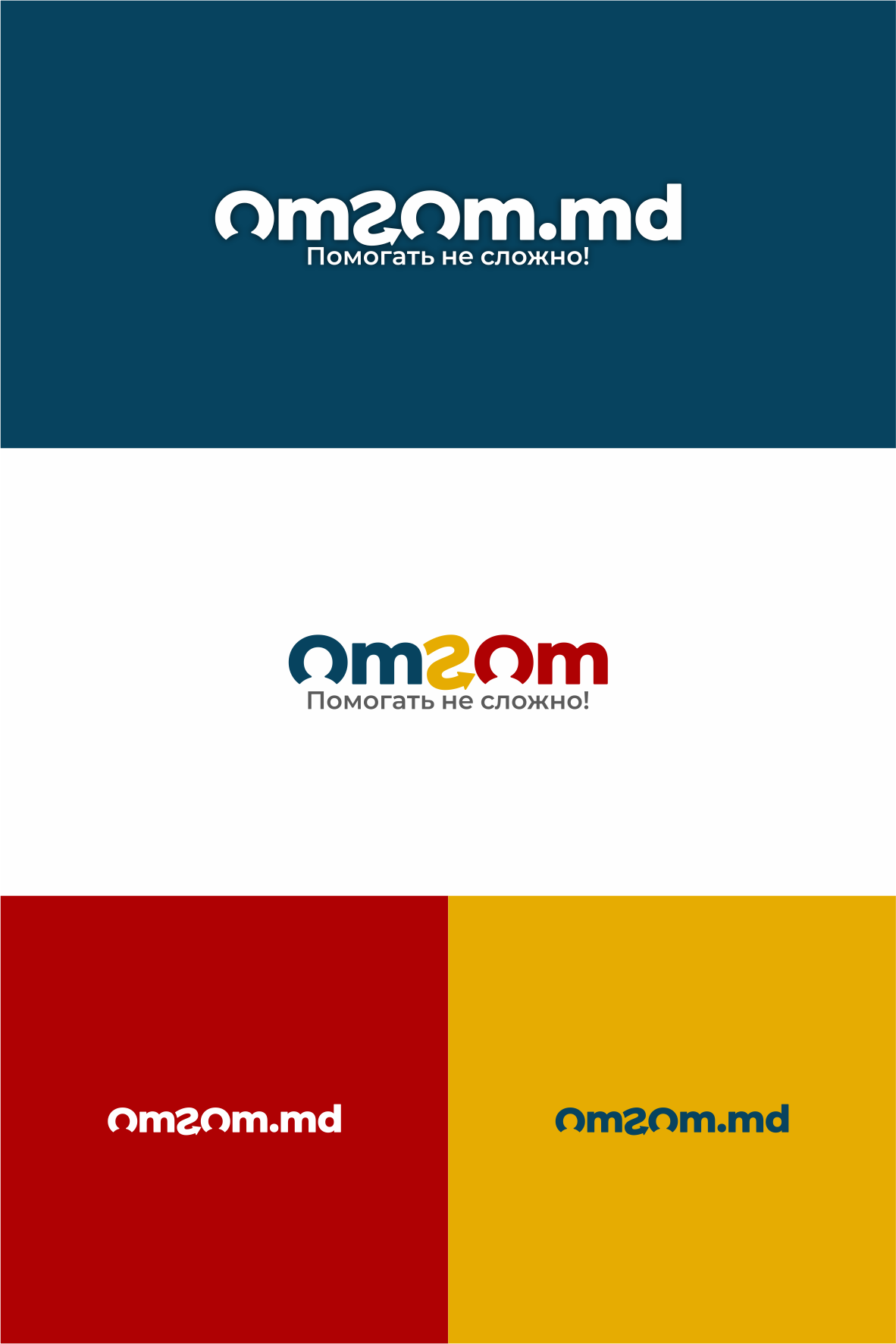 Разработка логотипа для краудфандинговой платформы om2om.md фото f_1105f5f3f9631dbe.png