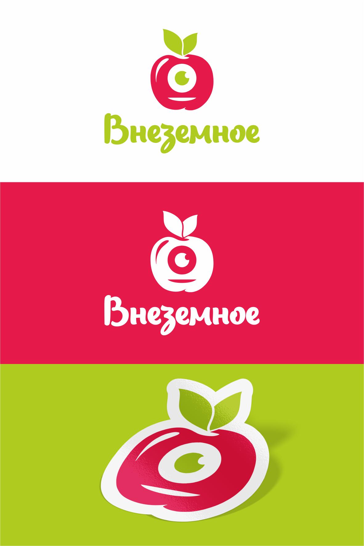 """Логотип и фирменный стиль """"Внеземное"""" фото f_1795e74a2b6d5bf2.png"""