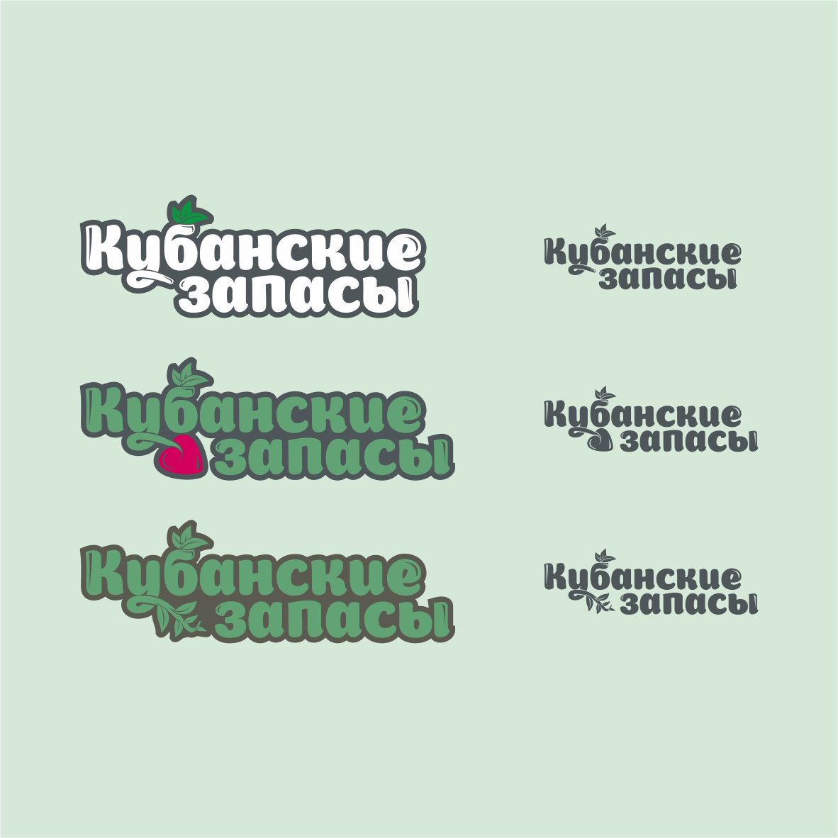 Логотип, фирменный стиль фото f_2035de233cae712f.png