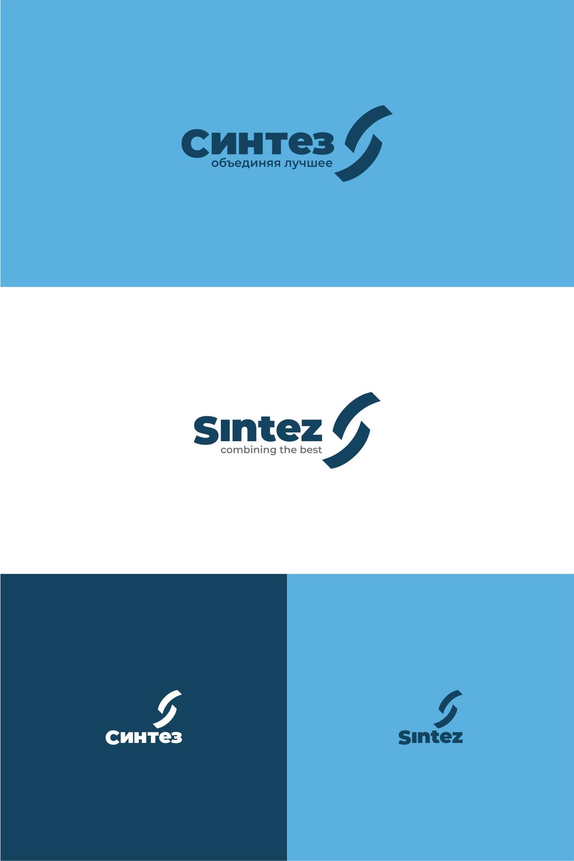 Разрабтка логотипа компании и фирменного шрифта фото f_2105f60916440388.png