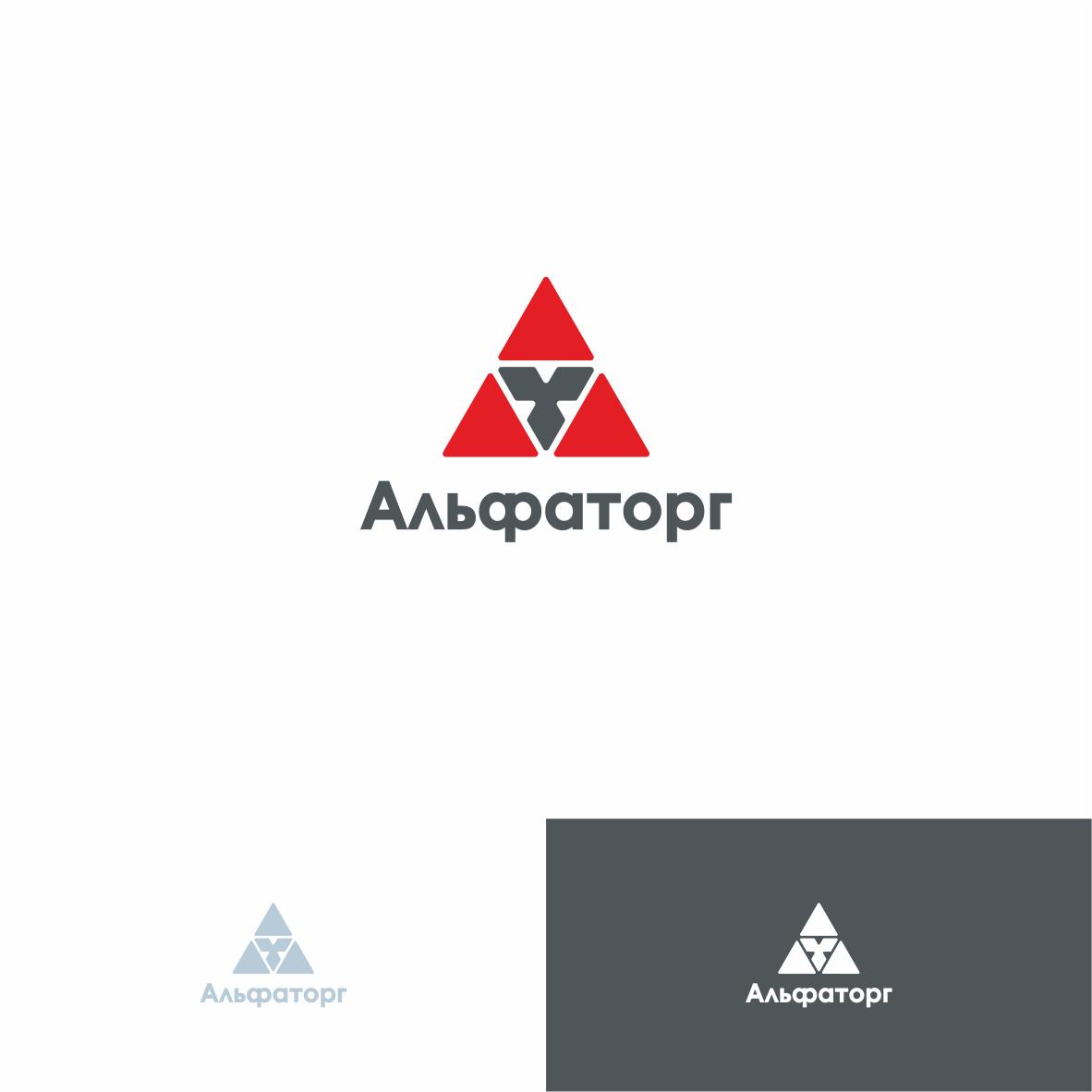 Логотип и фирменный стиль фото f_2185ef8769d533af.png
