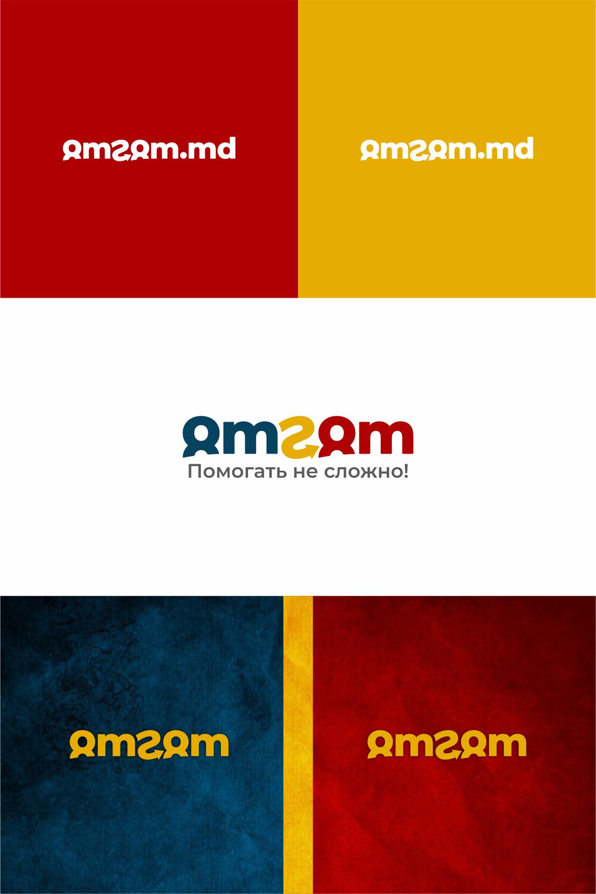 Разработка логотипа для краудфандинговой платформы om2om.md фото f_3205f5f251282d18.png