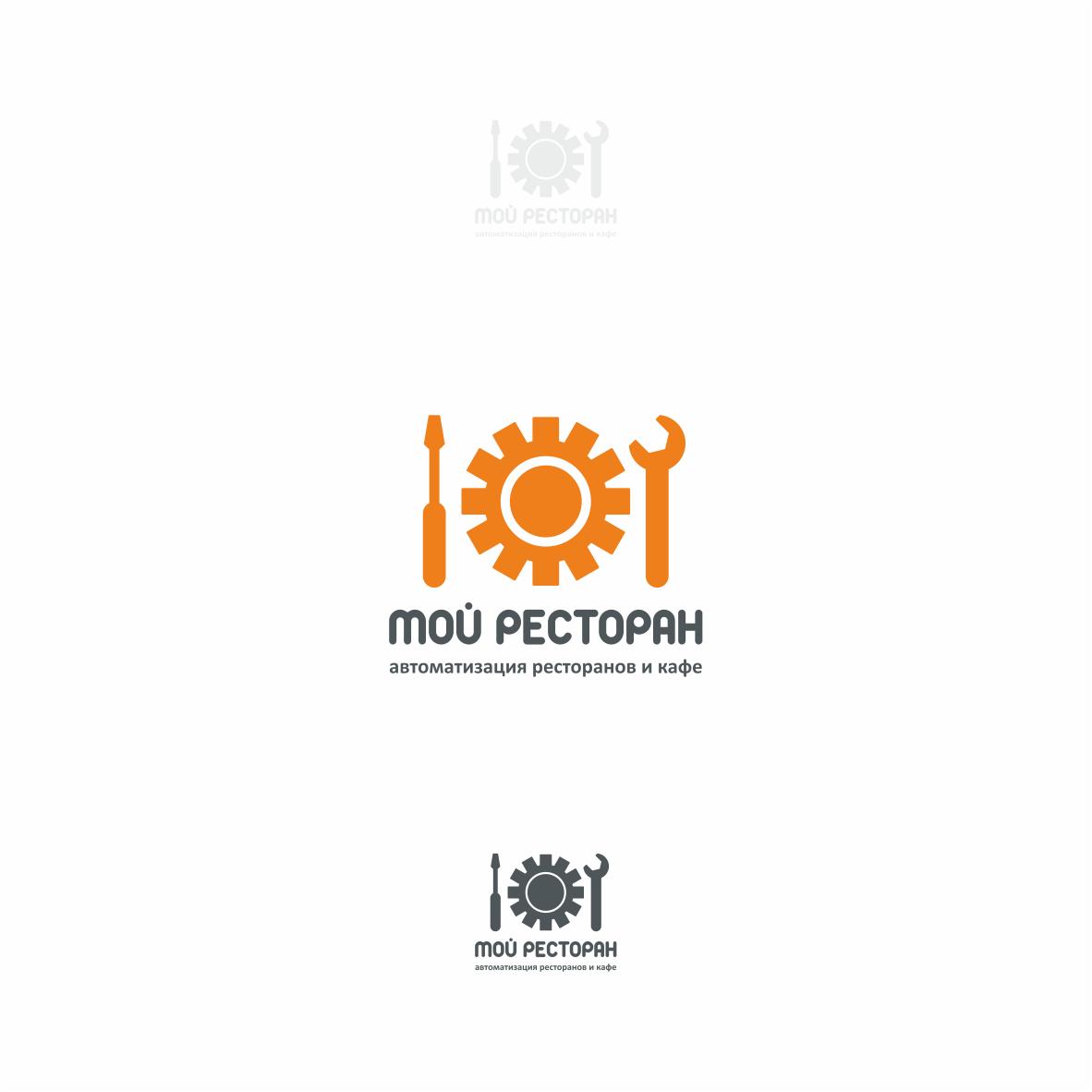 Разработать логотип и фавикон для IT- компании фото f_3905d52b516174e6.png