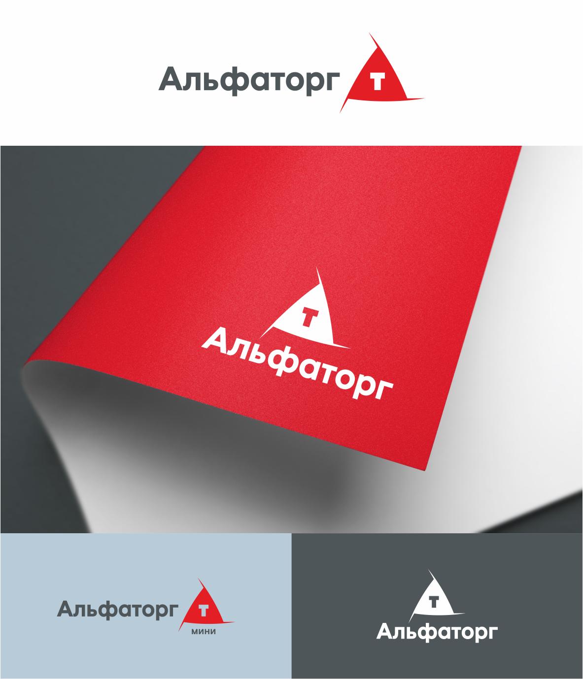 Логотип и фирменный стиль фото f_4035ef871f02c953.png