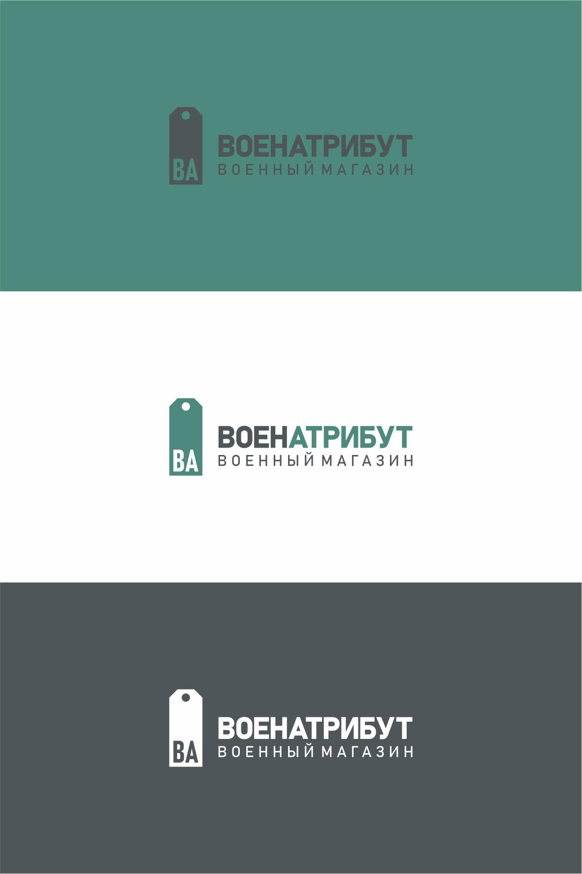 Разработка логотипа для компании военной тематики фото f_420601c1f8881e60.png