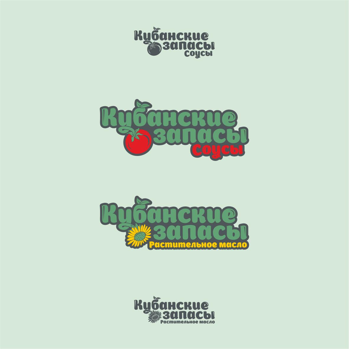 Логотип, фирменный стиль фото f_4275ddff5b0693f5.png