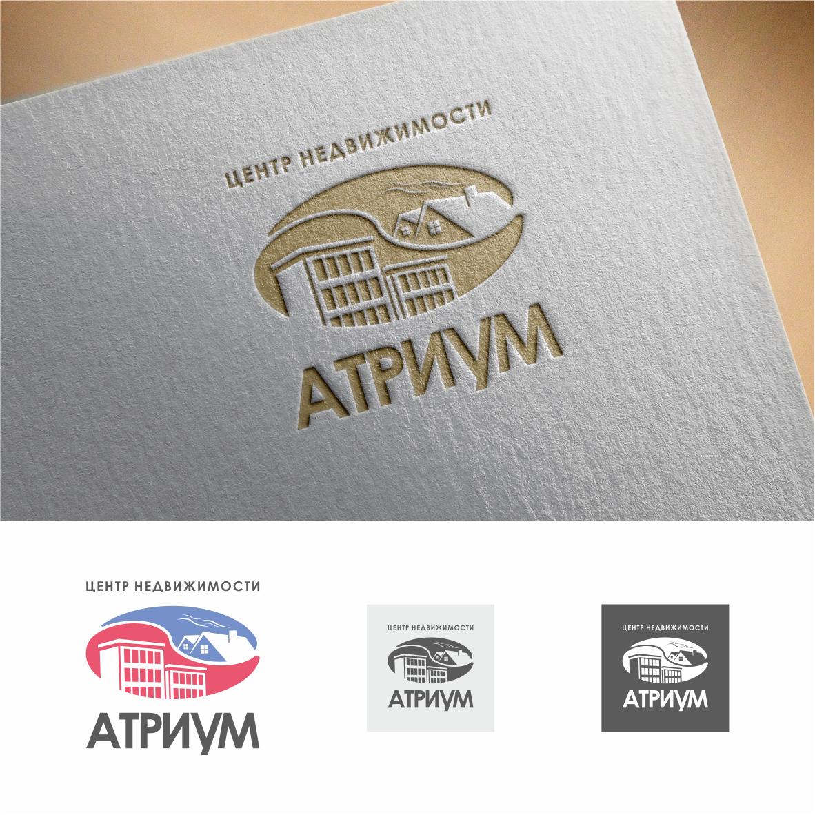 Редизайн / модернизация логотипа Центра недвижимости фото f_4375bc0baf9c7ab8.png