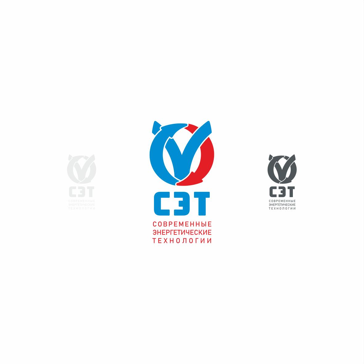 Срочно! Дизайн логотипа ООО «СЭТ» фото f_4415d4c0aa13b279.png