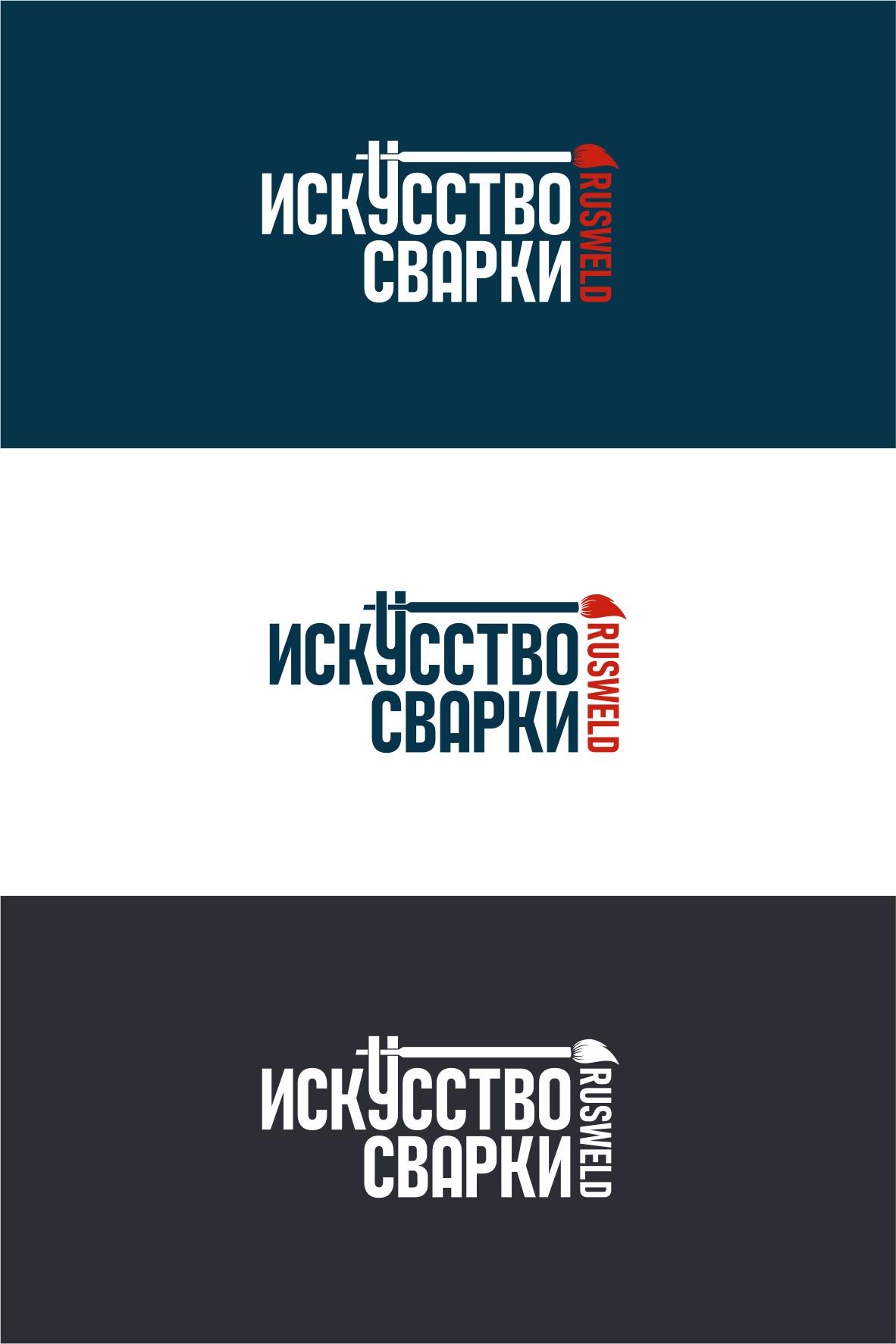 Разработка логотипа для Конкурса фото f_4645f6d85e265f62.png