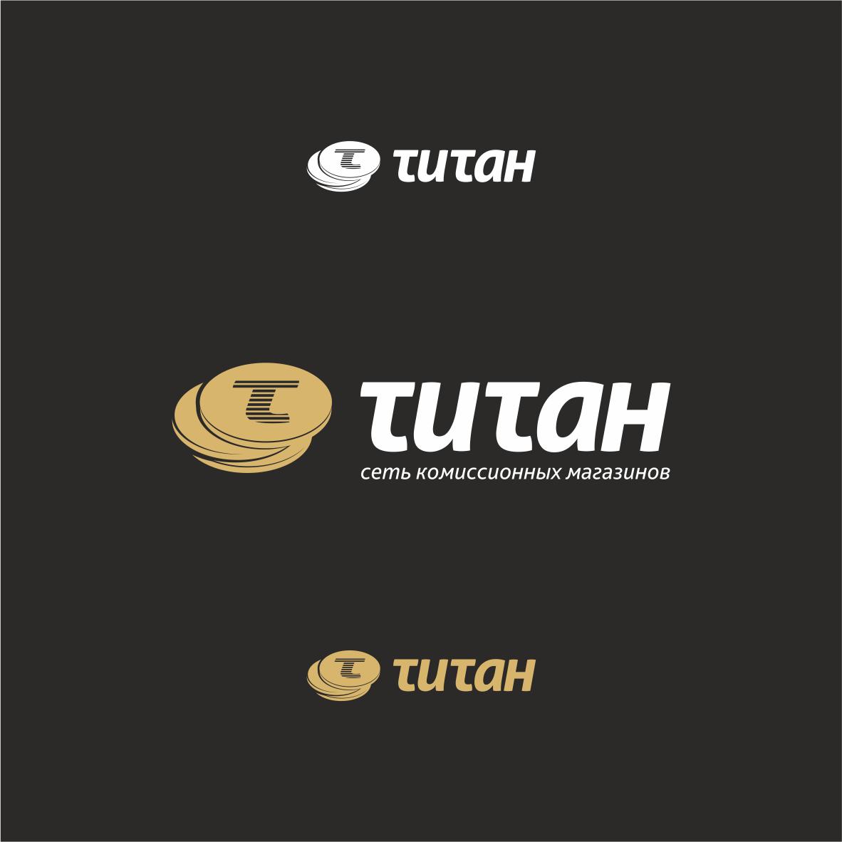Разработка логотипа (срочно) фото f_5265d49c2db96b1c.png
