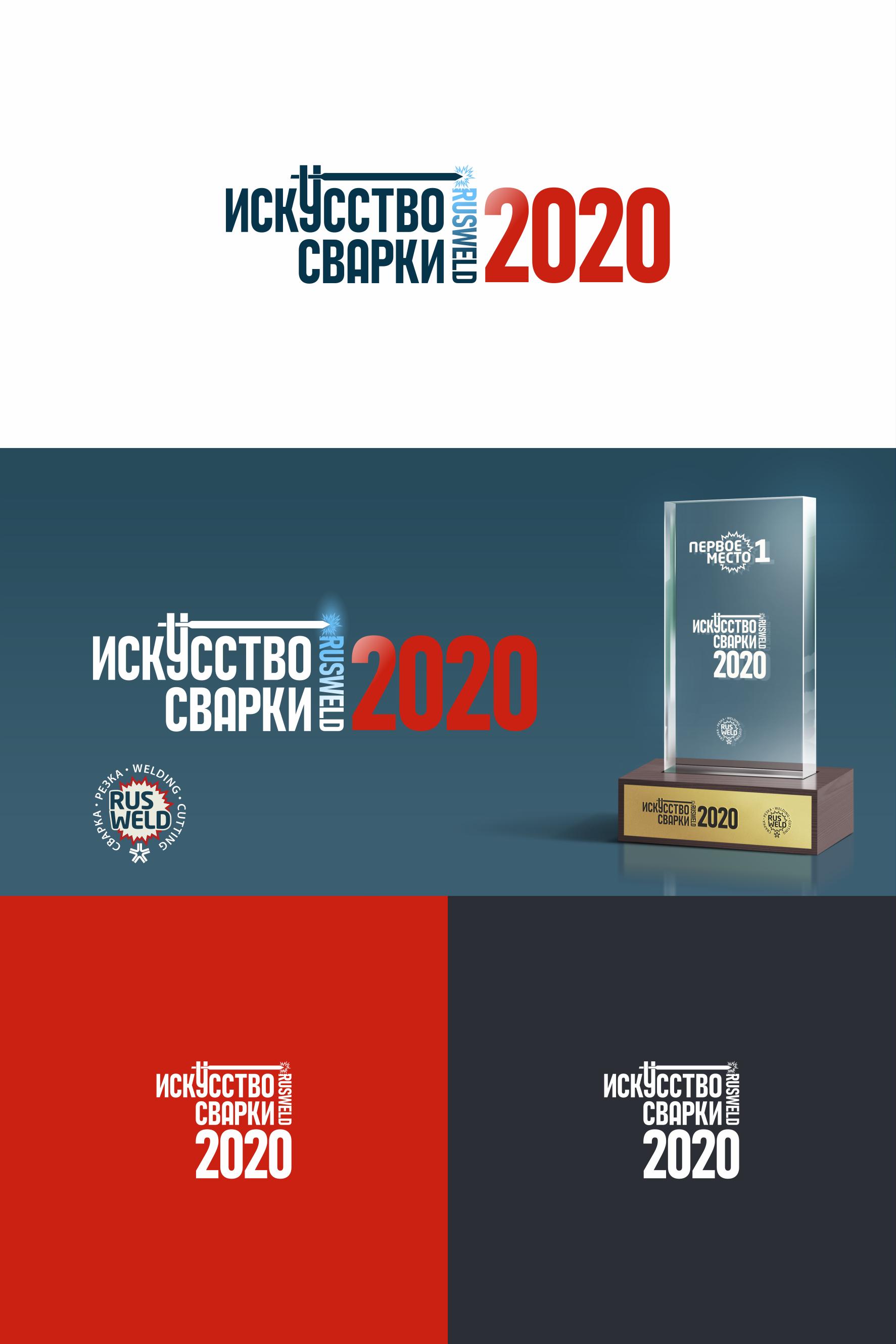 Разработка логотипа для Конкурса фото f_5345f6de9756ca74.png