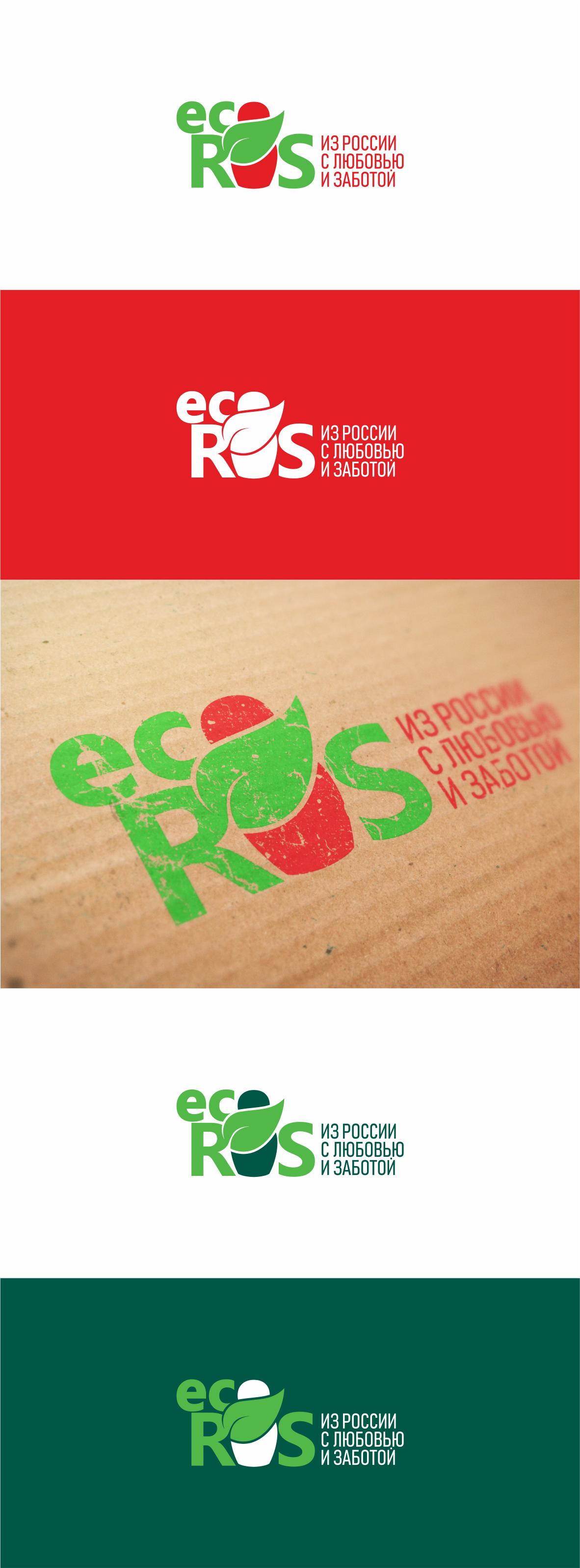Логотип для поставщика продуктов питания из России в Китай фото f_5395eb4357d5ed19.png