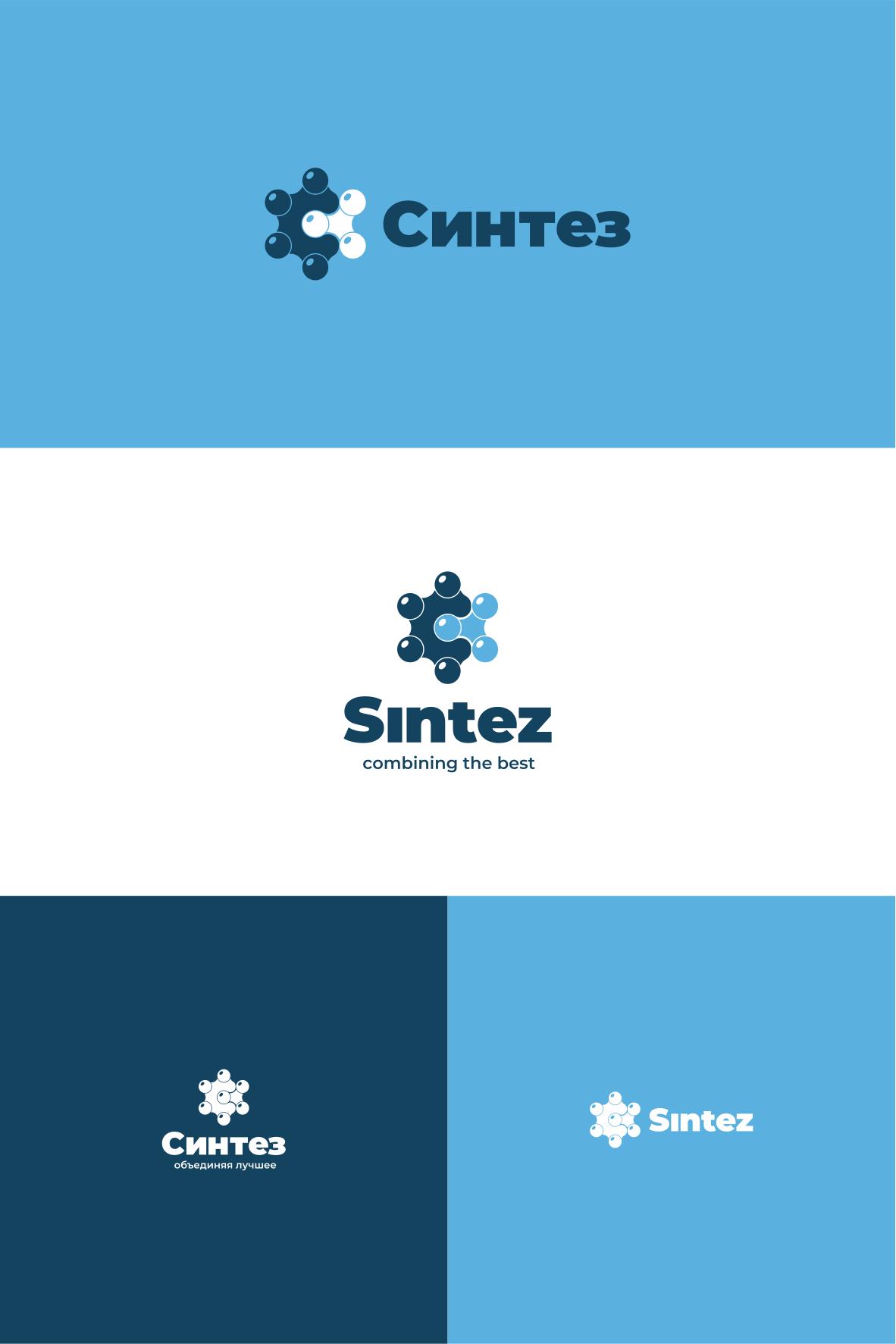 Разрабтка логотипа компании и фирменного шрифта фото f_5665f63385445c61.png