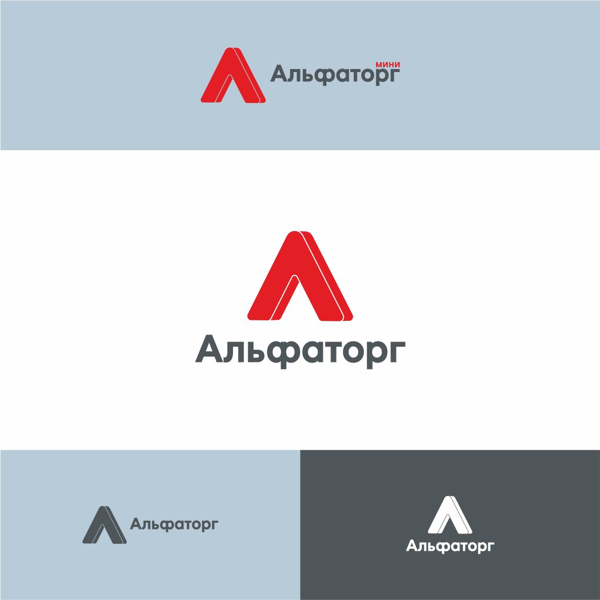 Логотип и фирменный стиль фото f_5735ef5fc823b6a0.png