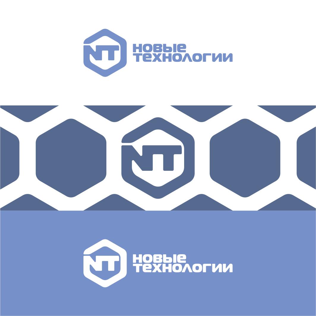 Разработка логотипа и фирменного стиля фото f_5975e70e196b71c5.png