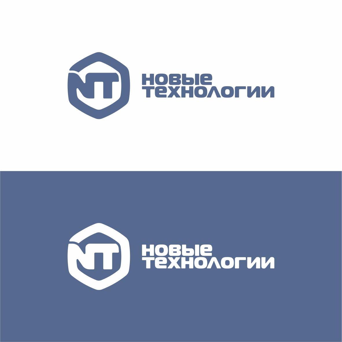 Разработка логотипа и фирменного стиля фото f_6015e7b52e270329.png
