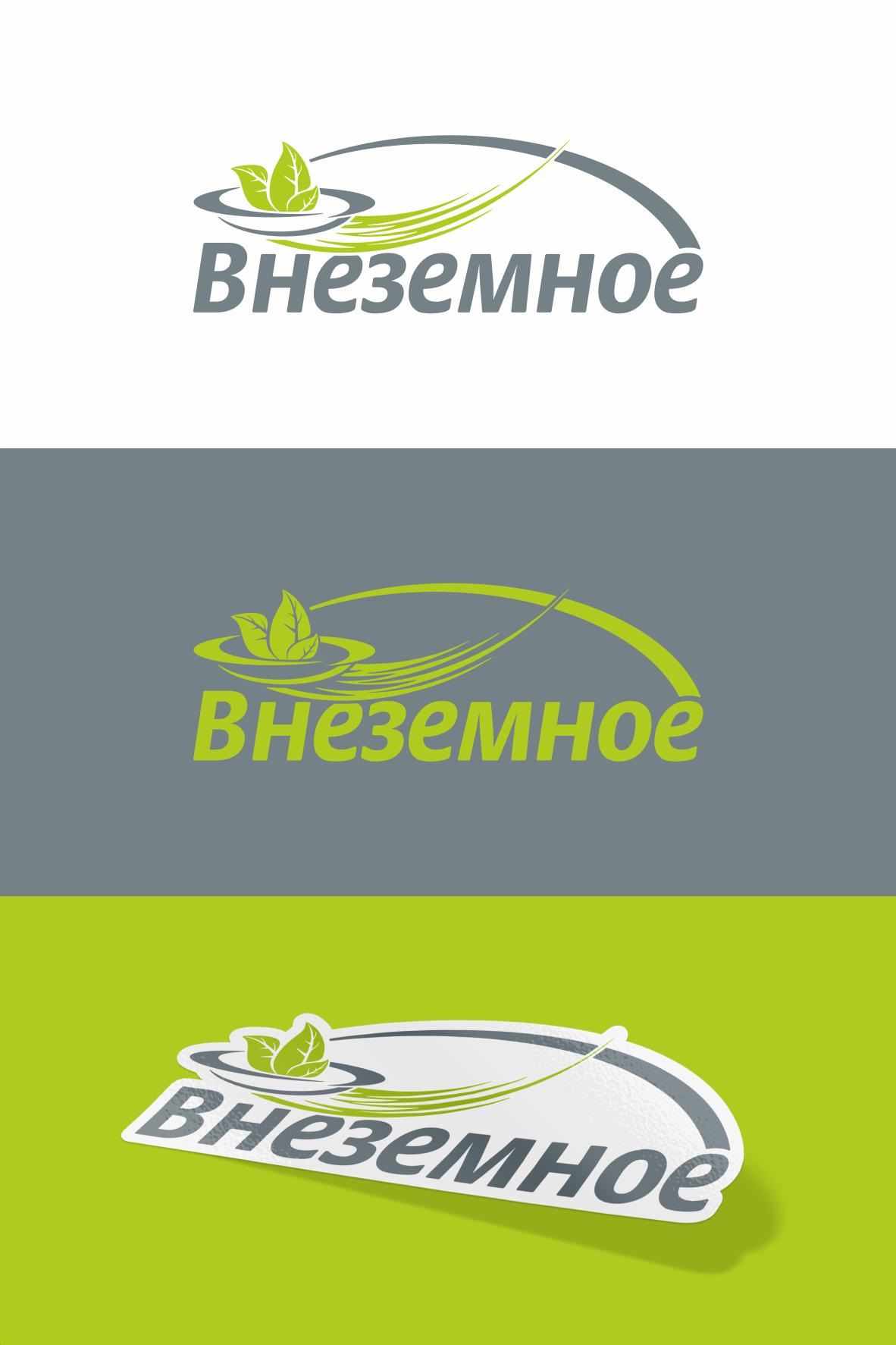 """Логотип и фирменный стиль """"Внеземное"""" фото f_6025e749ab7a2eb3.png"""