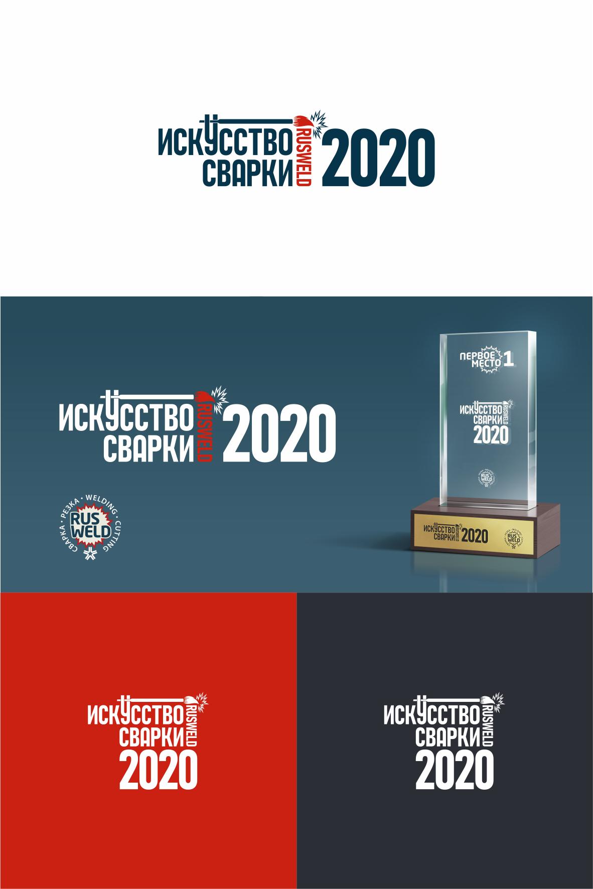 Разработка логотипа для Конкурса фото f_6715f6daf0f367b8.png