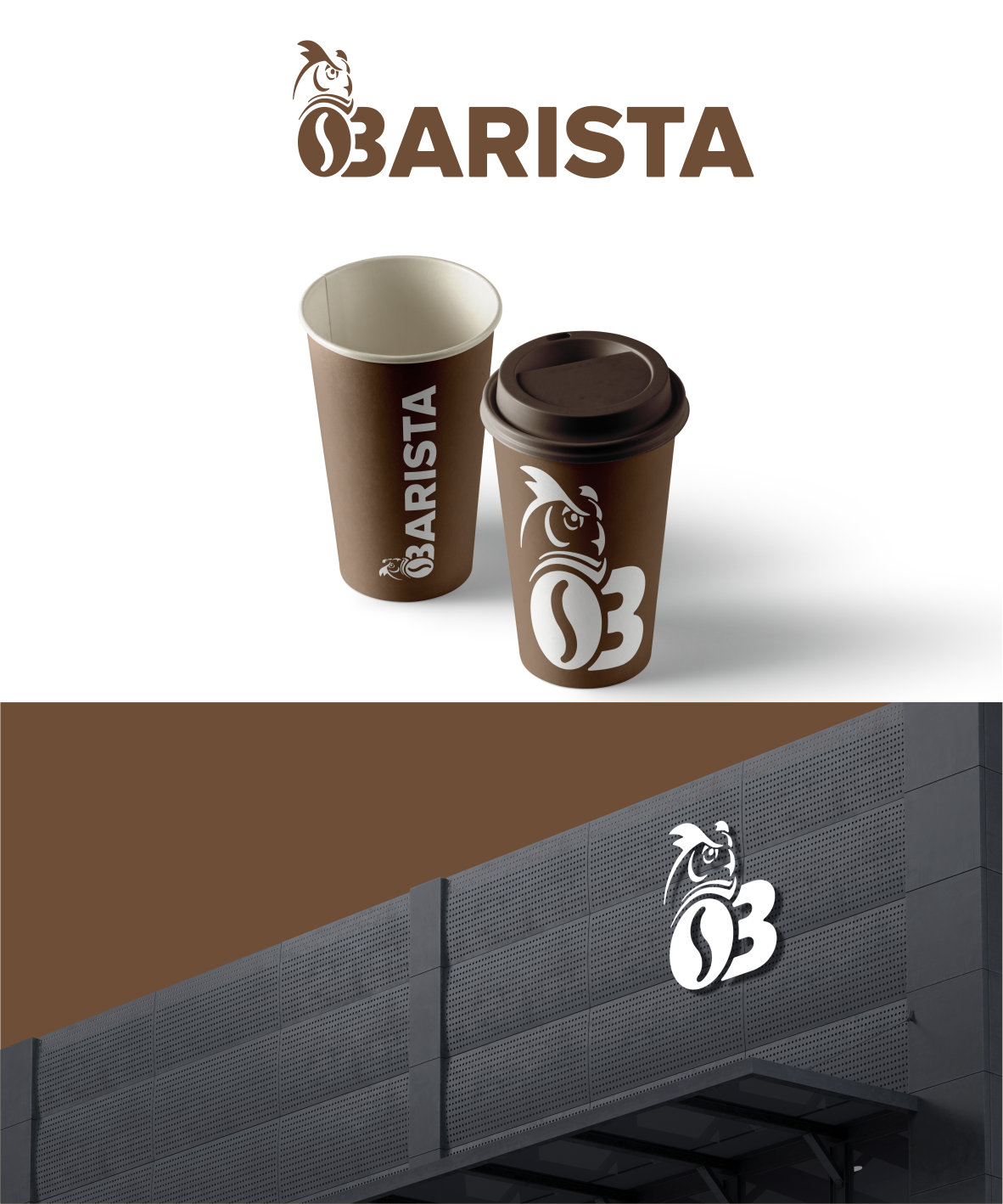 Ребрендинг логотипа сети кофеен фото f_7125e78bb4921470.png