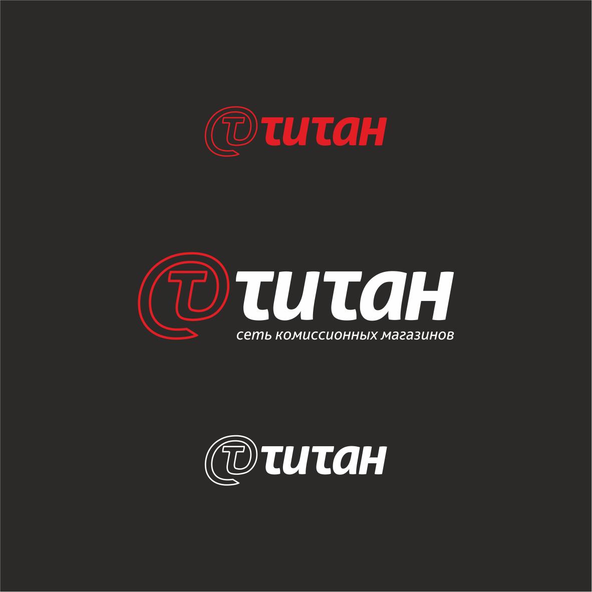 Разработка логотипа (срочно) фото f_7815d49bb0c25bff.png