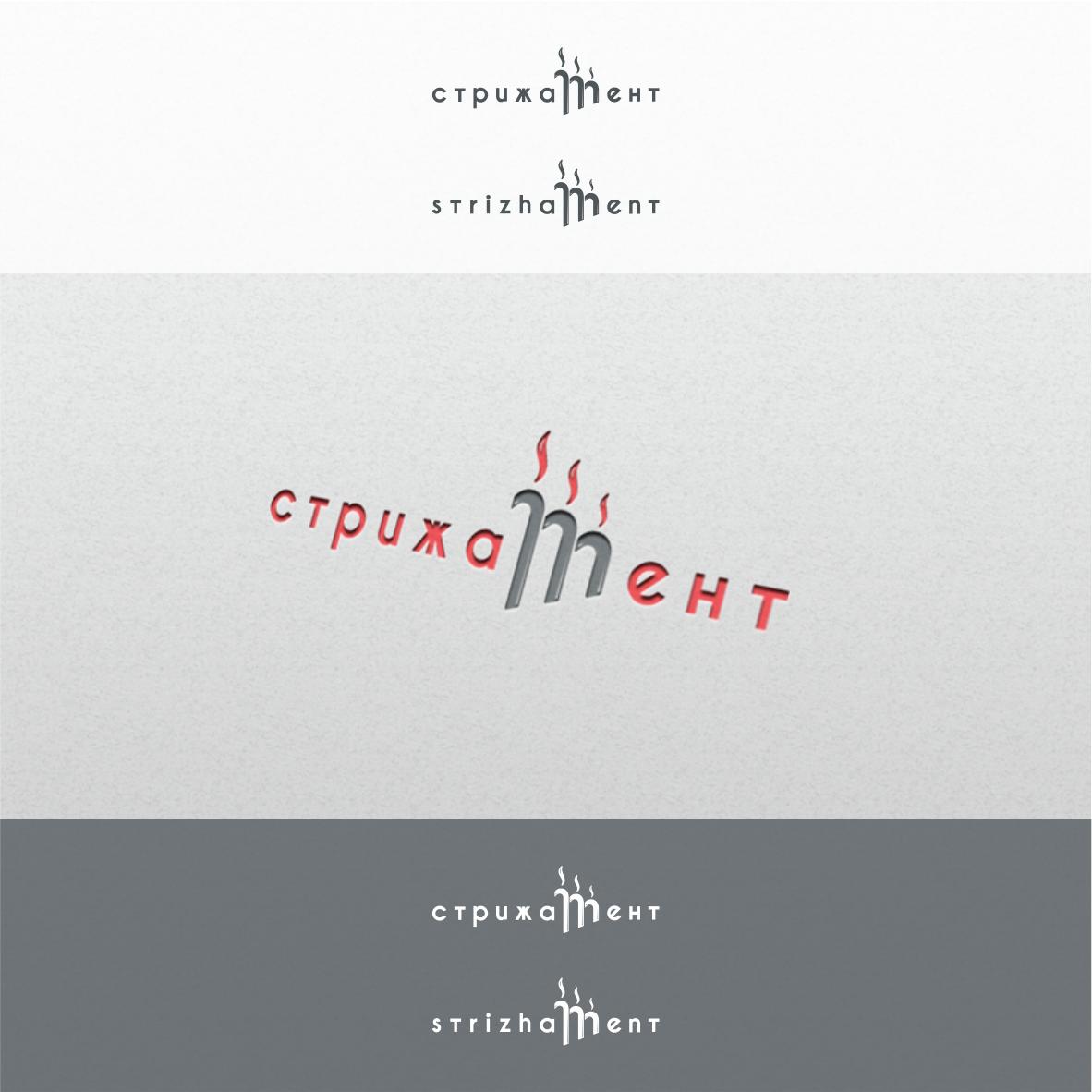 Дизайн лого бренда фото f_8045d4d48b04769b.png