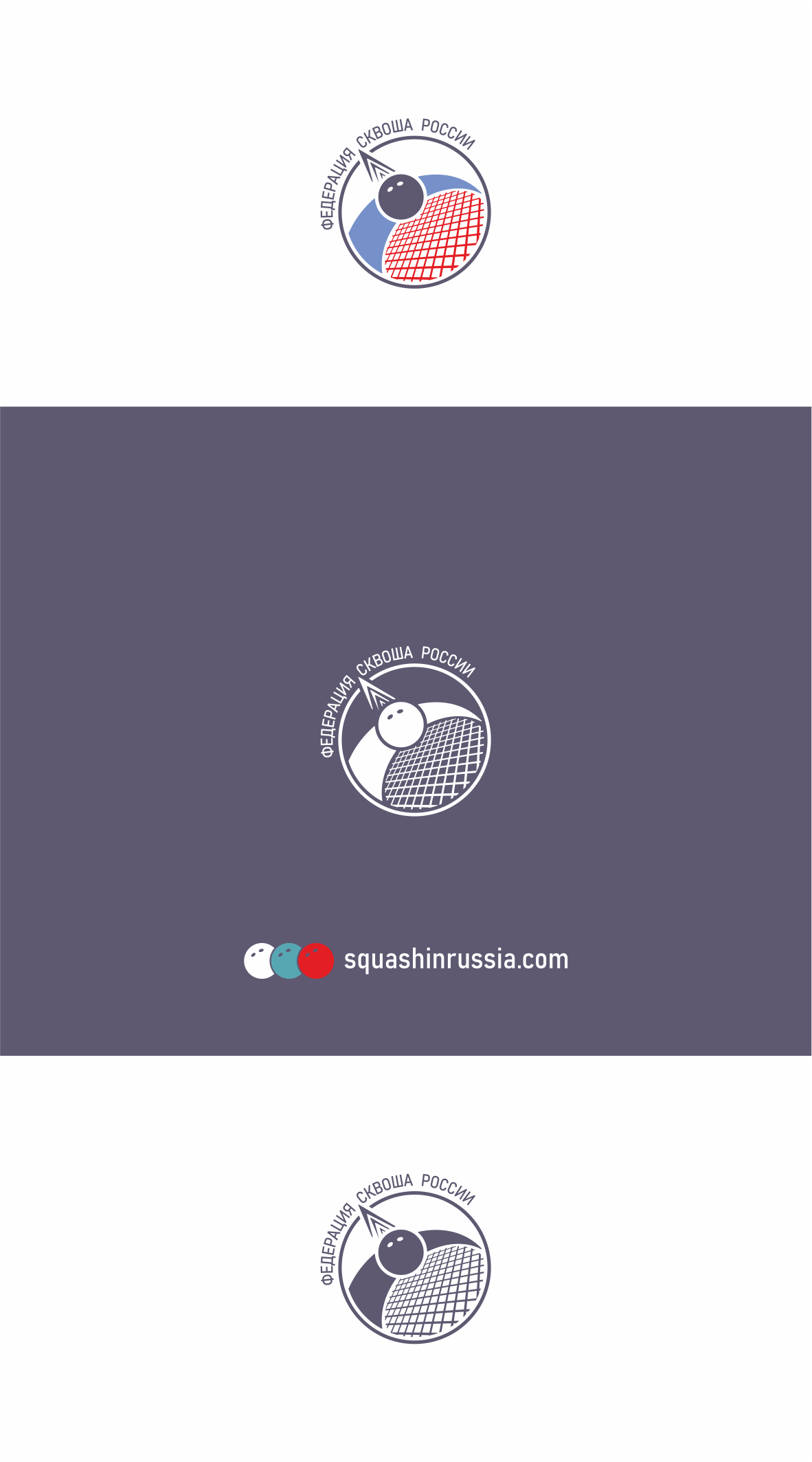 Разработать логотип для Федерации сквоша России фото f_8465f3234afab733.png