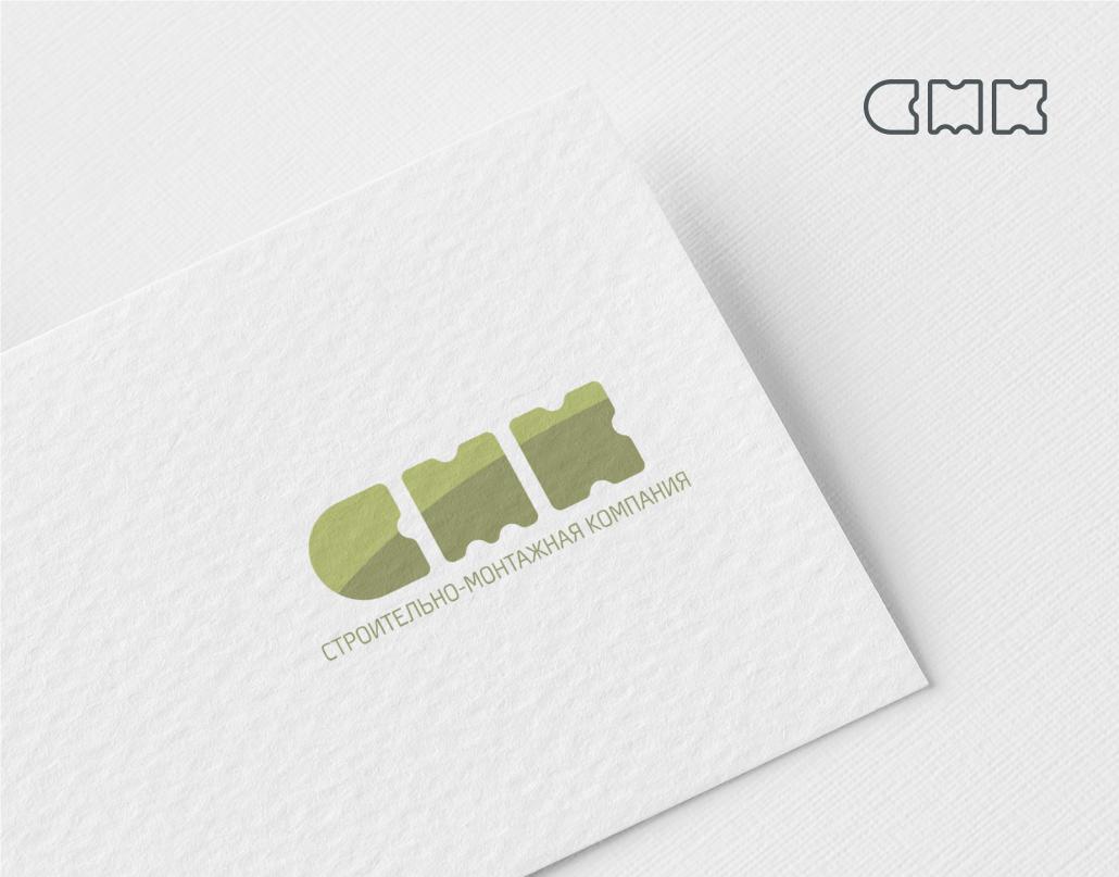 Разработка логотипа компании фото f_9285dd42ea5d3434.png
