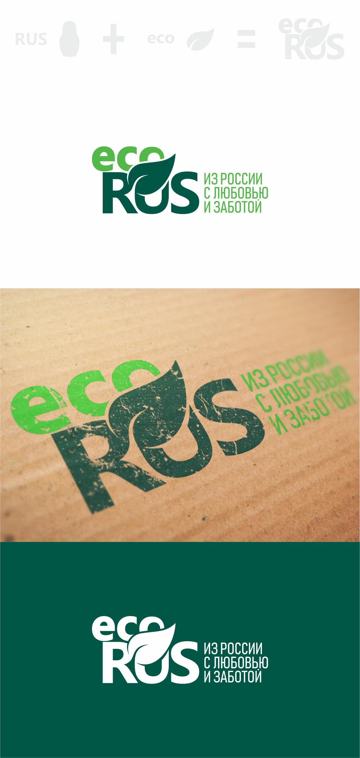 Логотип для поставщика продуктов питания из России в Китай фото f_9395ea701a1ebb7f.png