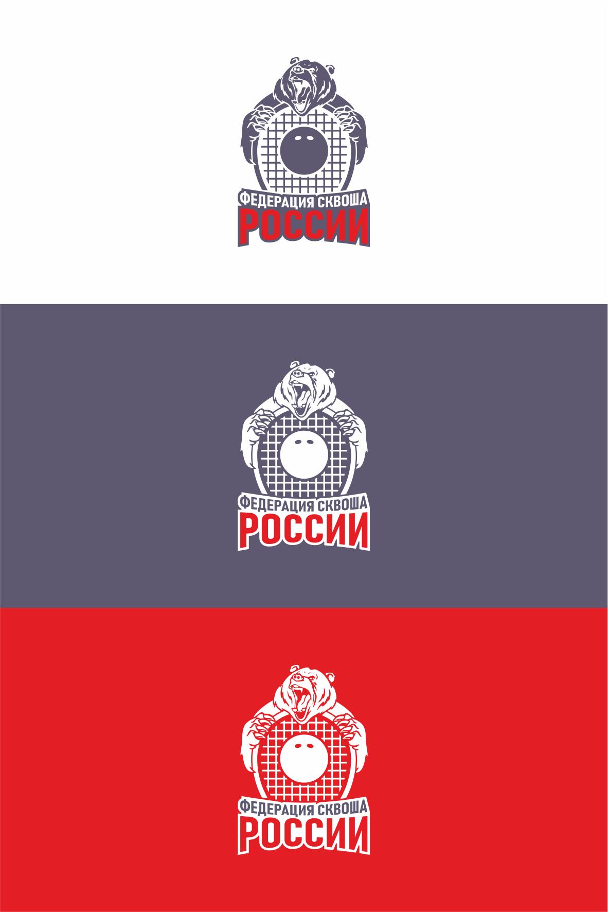 Разработать логотип для Федерации сквоша России фото f_9435f3128b62cbbb.png