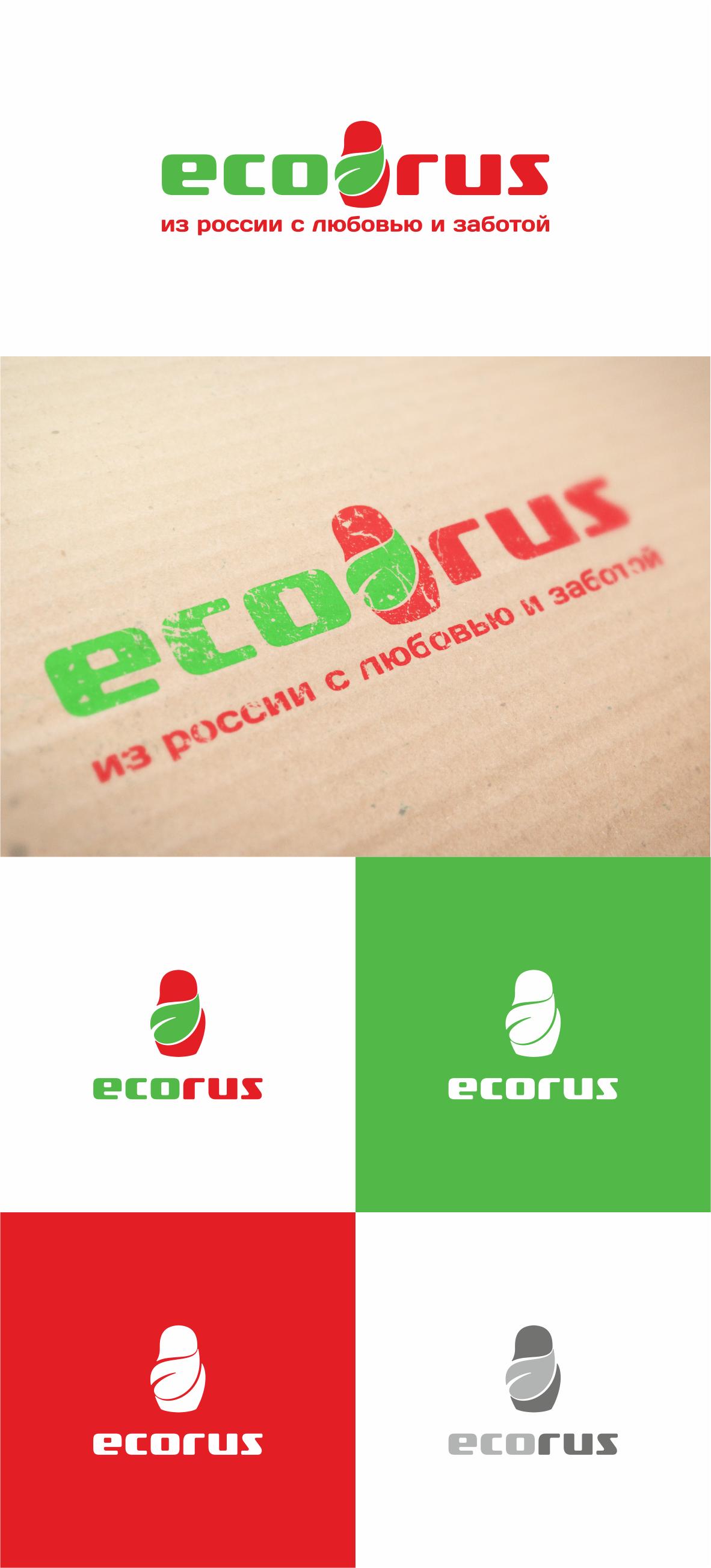 Логотип для поставщика продуктов питания из России в Китай фото f_9735eb54243cd44e.png