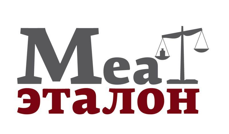 Логотип компании «Meat эталон» фото f_01456f913f820a71.jpg