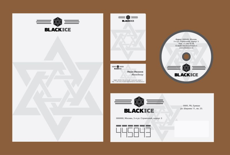 """Логотип + Фирменный стиль для компании """"BLACK ICE"""" фото f_03256e92eb0b49e8.jpg"""