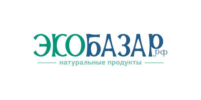 Логотип компании натуральных (фермерских) продуктов фото f_045593fdbad560a3.jpg