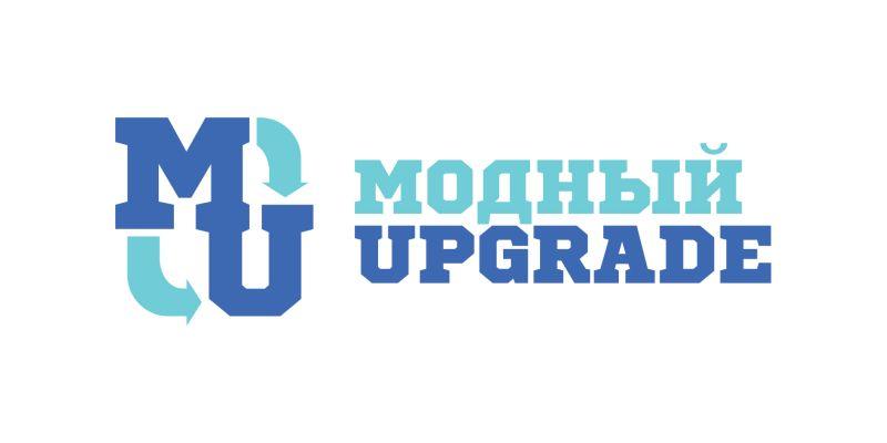 "Логотип интернет магазина ""Модный UPGRADE"" фото f_0875946285b9856c.jpg"